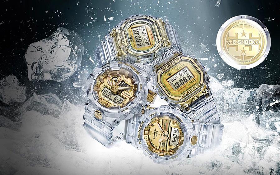 G-Shock Glacier Gold