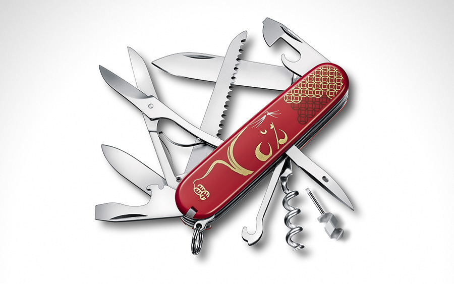 Victorinox Huntsman Year of the Rat 2020