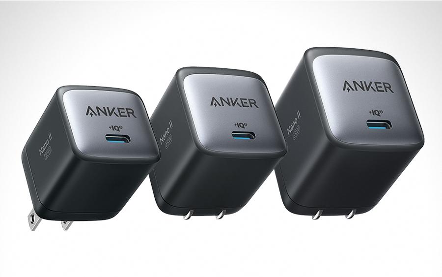 Anker Nano II GaN II Folding Charger