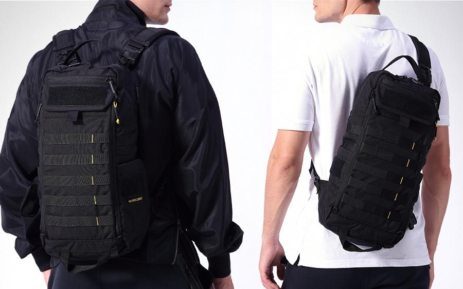 Nitecore BP18 Backpack